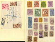BRITISH COMMONWEALTH small U range on leaves incl. Bermuda 1948 reg cover to Berwick on Tweed,