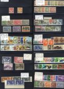 BRITISH COMMONWEALTH Ex-dealer's stock housed on black stock cards with strength in British