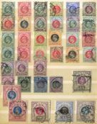 MISCELLANEOUS ACCUMULATION album/stock books in carton incl. ranges incl. Canada, Egypt, Greece,