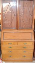 Light mahogany architectural design bureau bookcase with fitted interior 2/3 draws 220x110x60cm