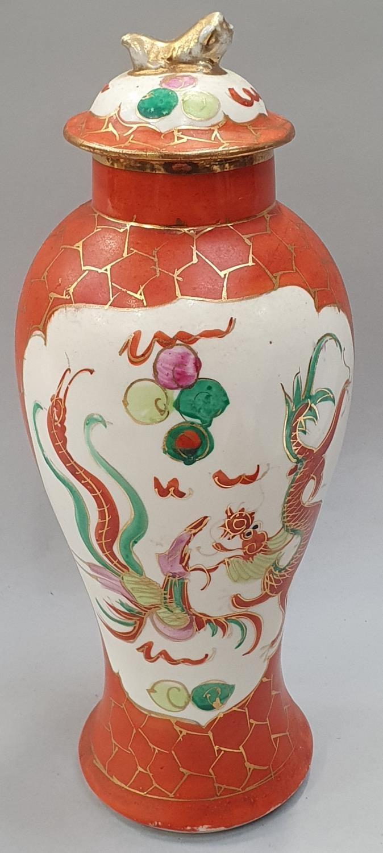 Quantity Oriental curios to include vases etc - Image 3 of 5
