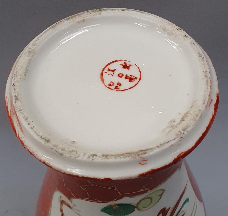 Quantity Oriental curios to include vases etc - Image 5 of 5