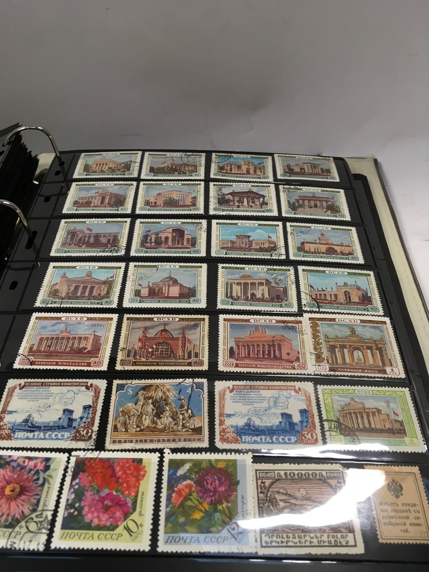 An album of USSR stamps and some mini sheets - Image 2 of 8