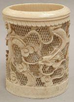 Ivory carved napkin holder.