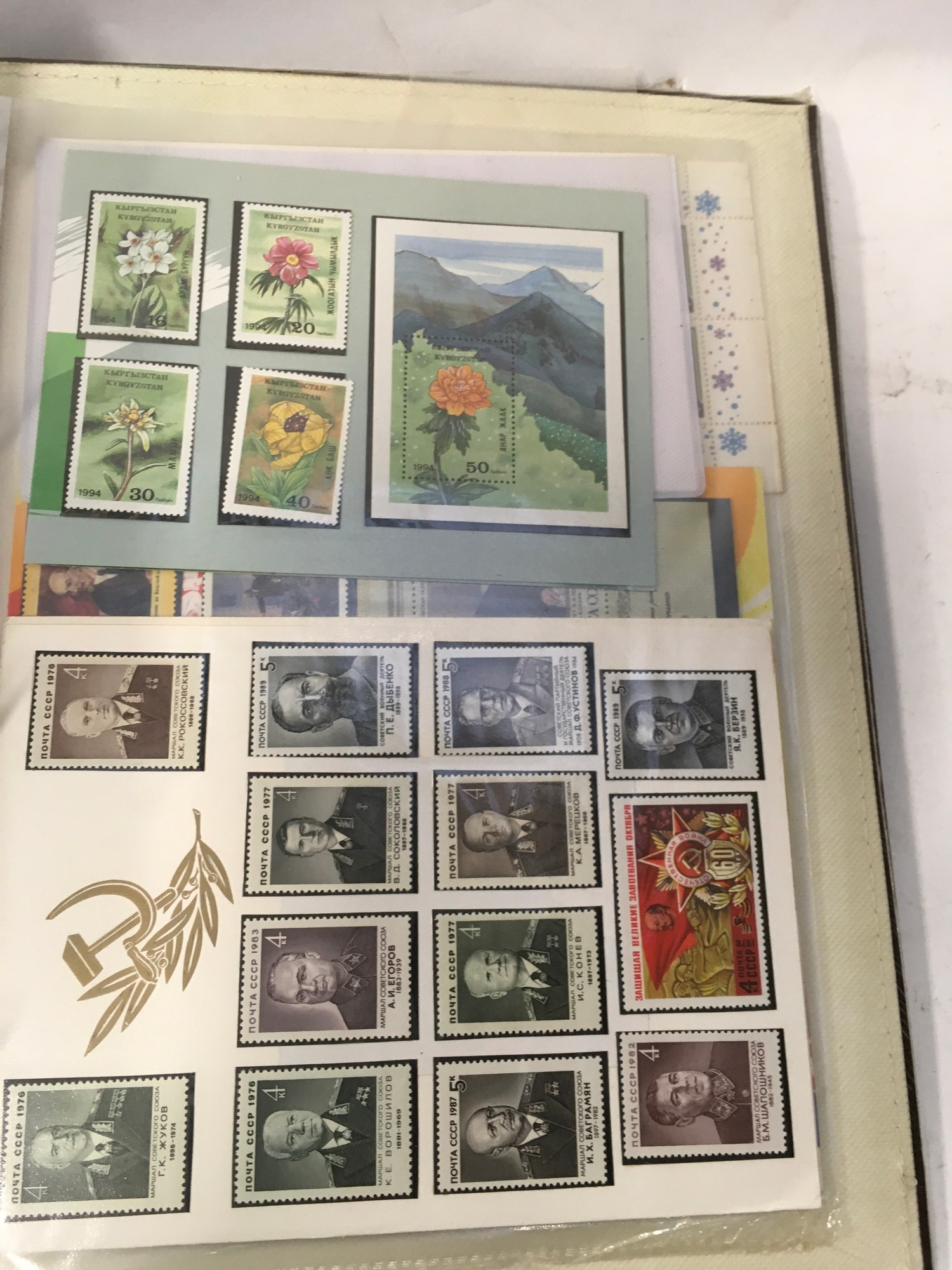 An album of USSR stamps and some mini sheets - Image 5 of 8
