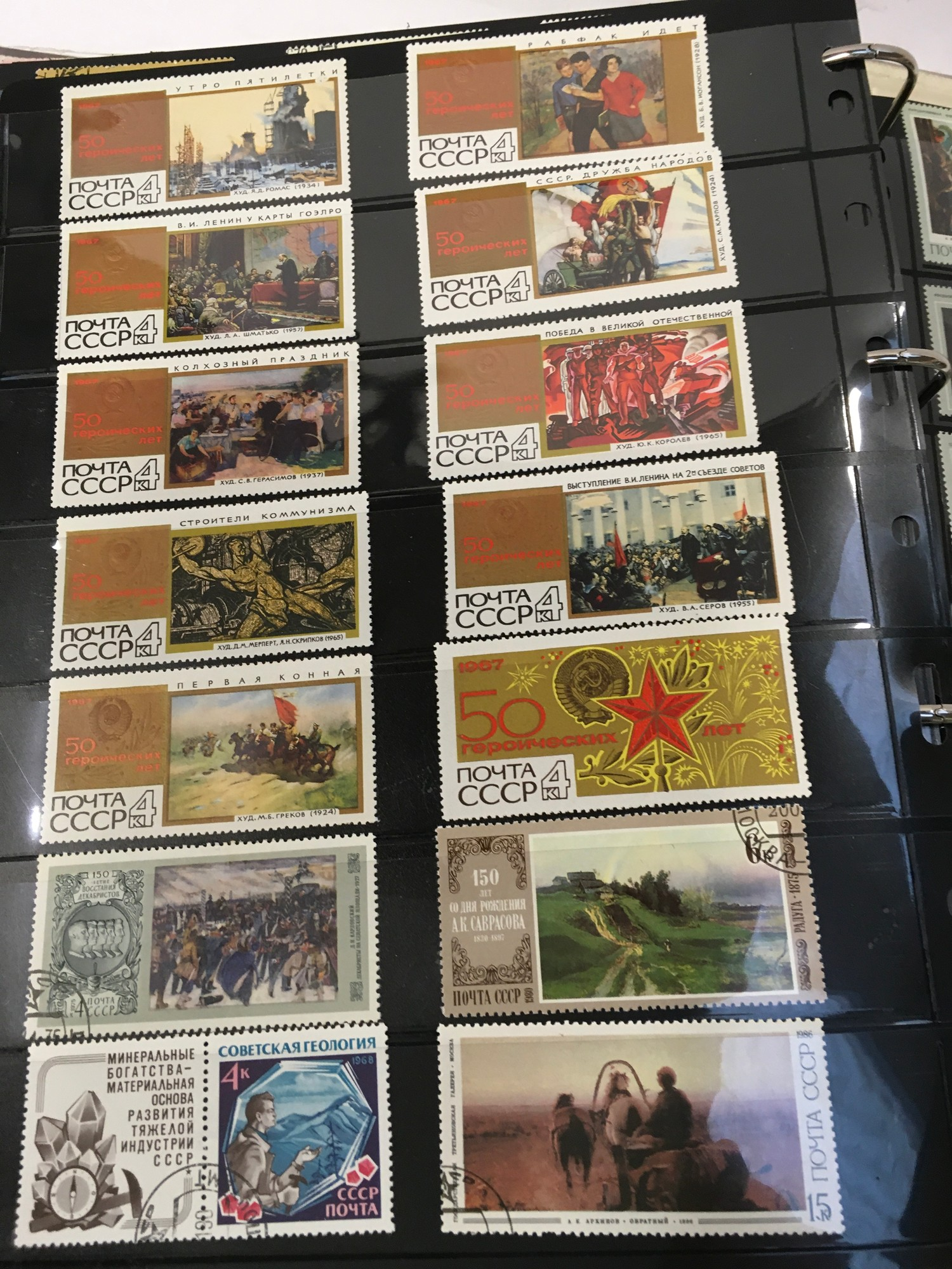 An album of USSR stamps and some mini sheets - Image 8 of 8