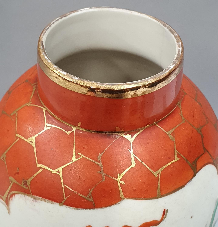 Quantity Oriental curios to include vases etc - Image 4 of 5