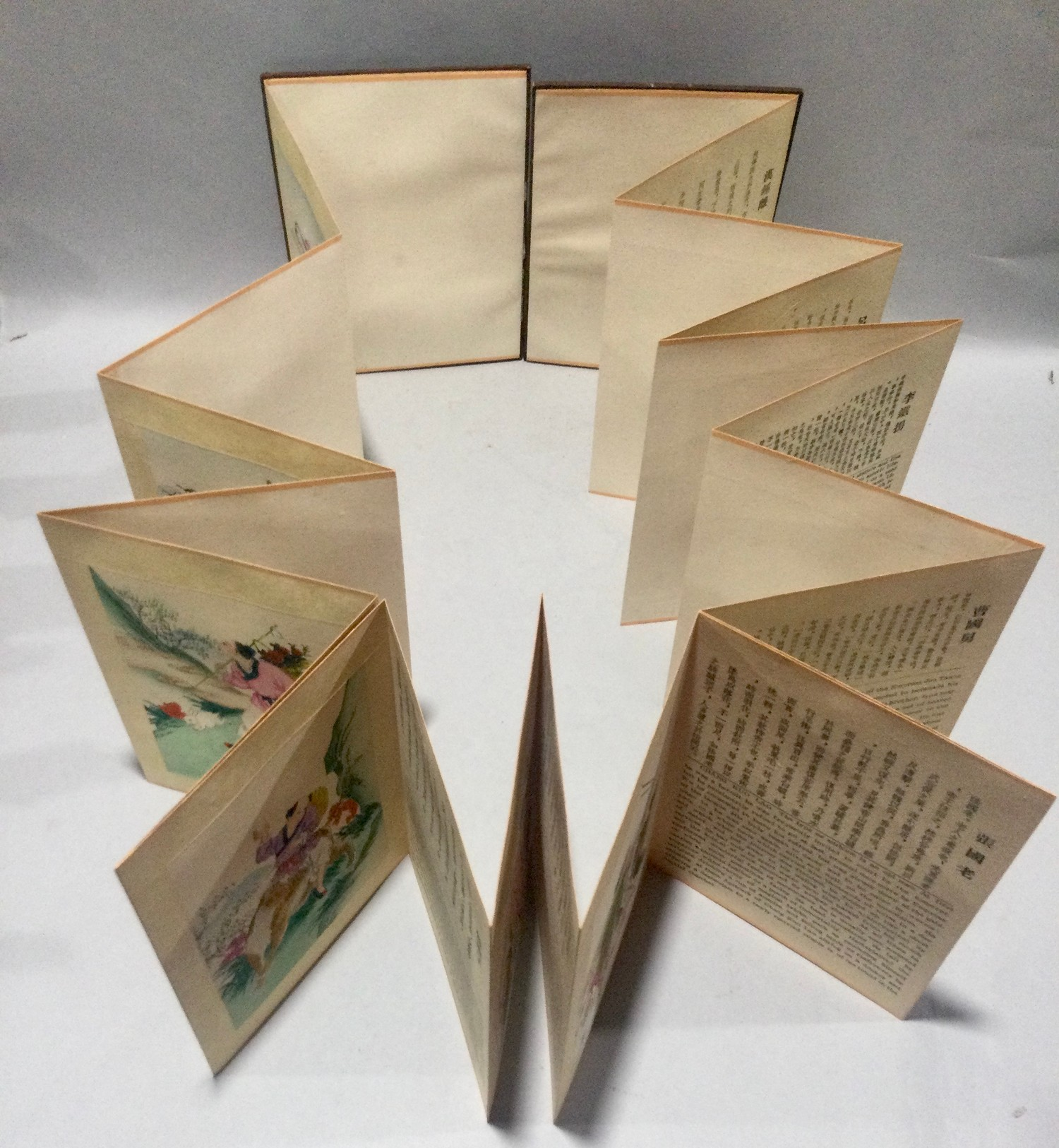 Chinese fairy book with figures. - Image 3 of 7