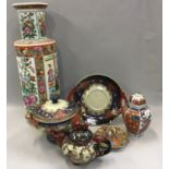 Collection of Oriental china items to include tall vase