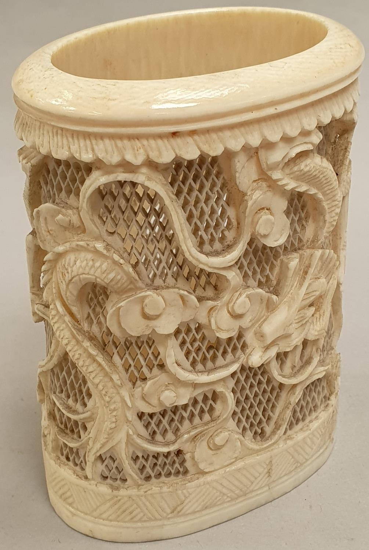 Ivory carved napkin holder. - Image 3 of 7