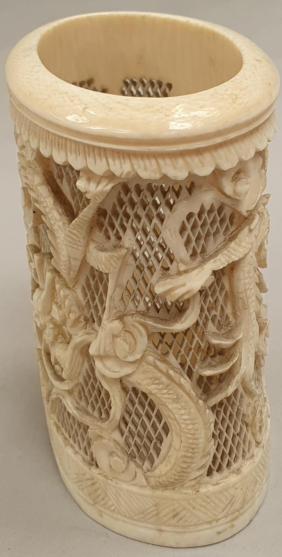 Ivory carved napkin holder. - Image 4 of 7