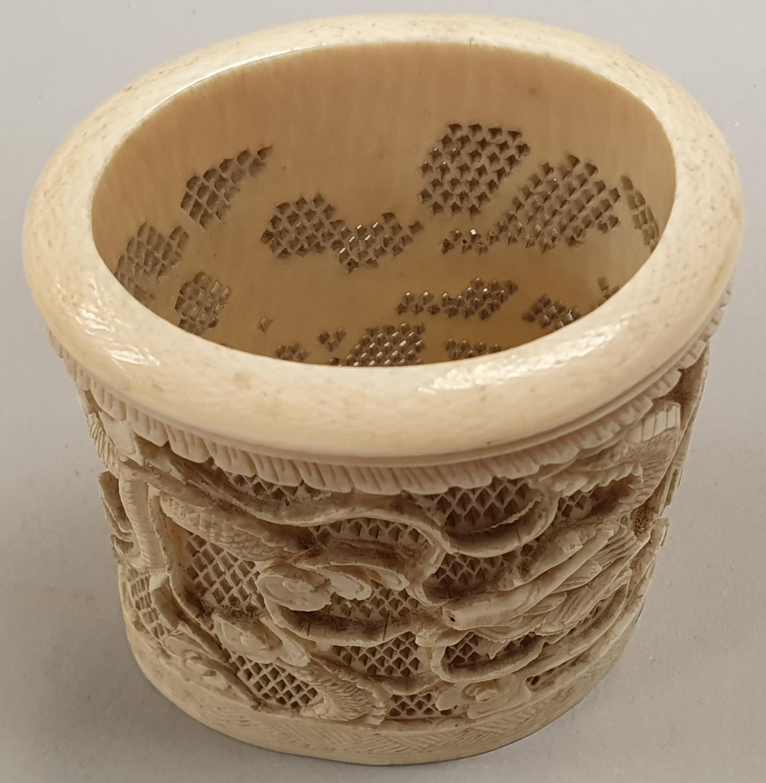 Ivory carved napkin holder. - Image 2 of 7