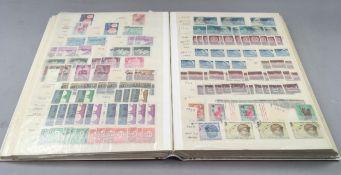 Orange stamp album of Bulgaria stamps