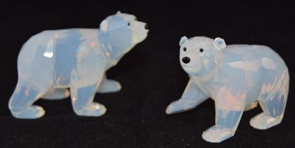 Swarovski Crystal Society Polar Bear Cubs, code 1080774 retired, boxed with paperwork.