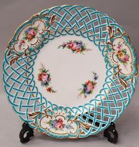 An antique Minton pierced lattice work plate no 8800 c.1880 24cm diameter.