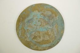 """A Chinese bronze circular plaque with raised dragon and character decoration, 9½"""" diameter"""
