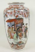 A Chinese porcelain vase decorated in the Imari style with Geisha and children in bright enamels,