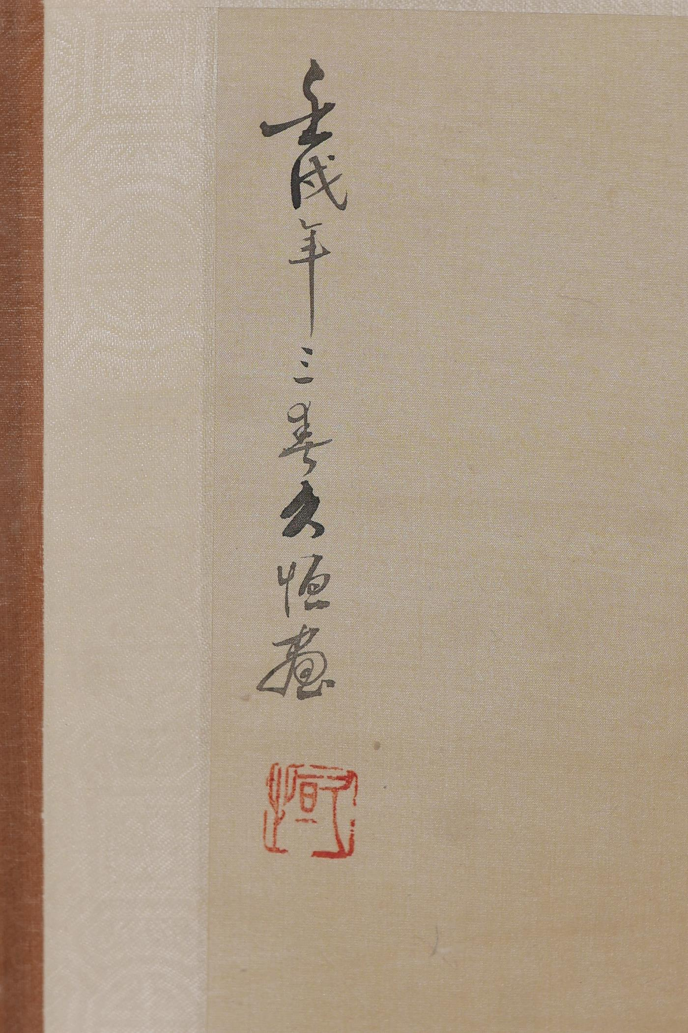 Two framed Chinese scrolls painted with birds and flowers, having inscriptions and red seal marks, - Image 3 of 5