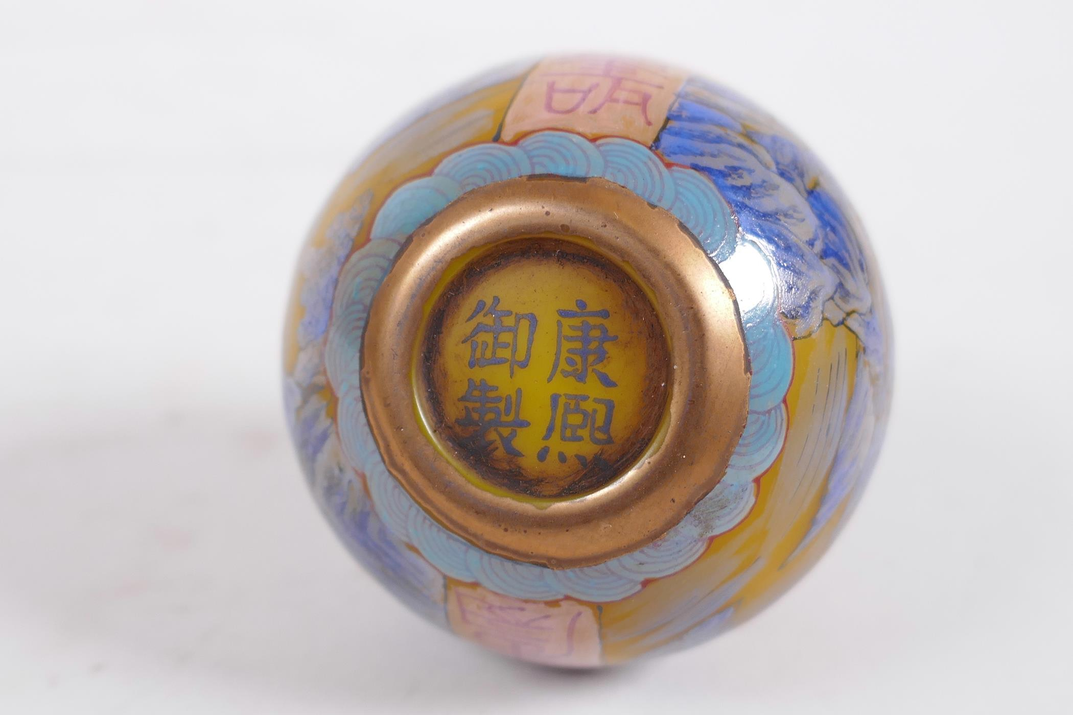 A yellow Peking glass snuff bottle decorated with a blue enamel riverside landscape, 4 character - Image 5 of 5