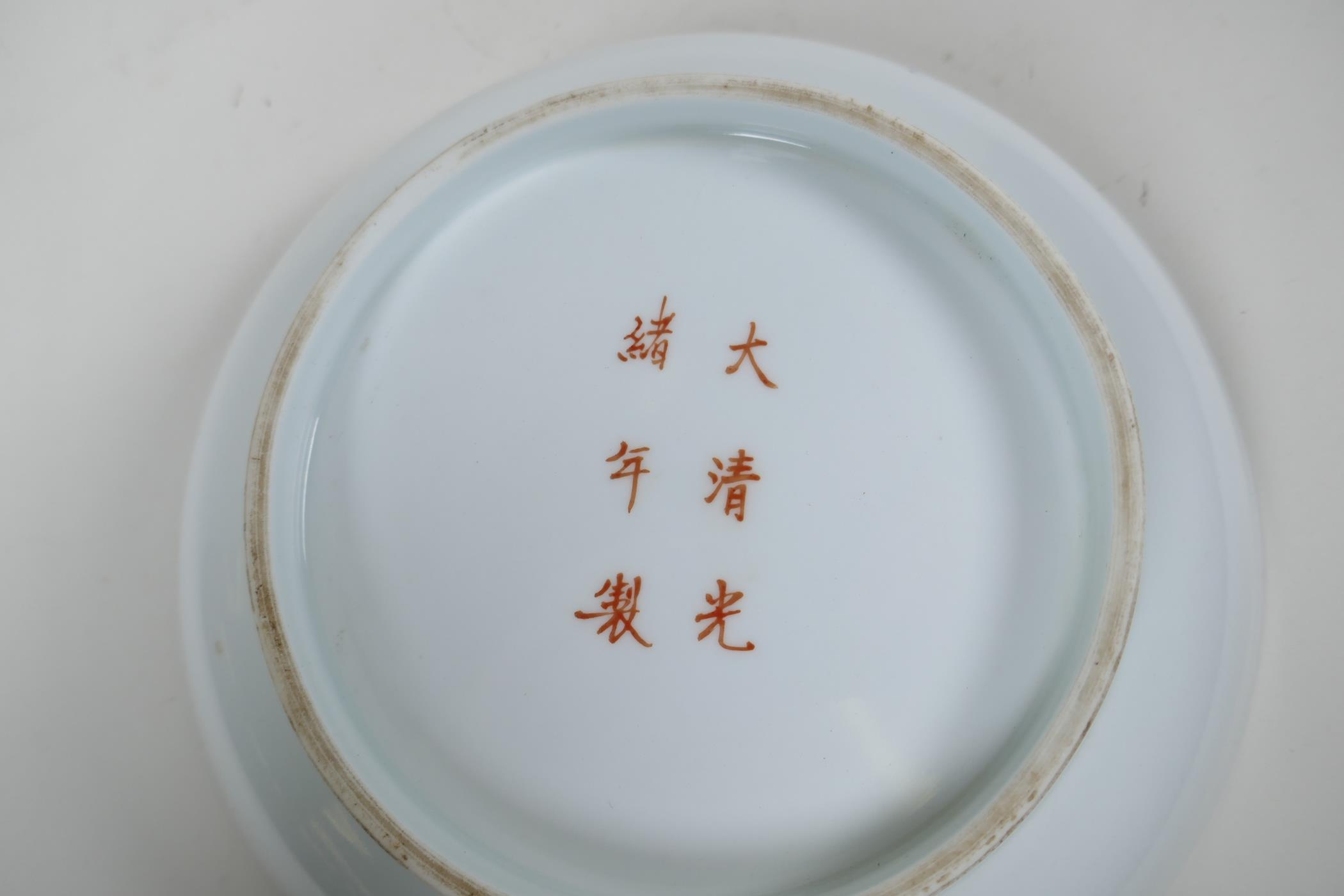 An early C20th Chinese famille verte porcelain dish decorated with bats, auspicious symbols and - Image 3 of 3