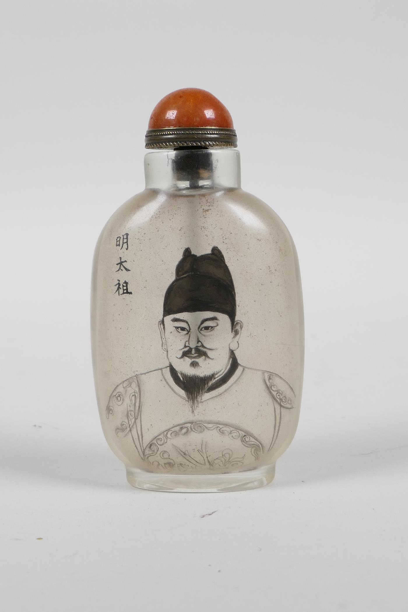 A Chinese reverse decorated glass snuff bottle depicting a Chinese gentleman, with a character