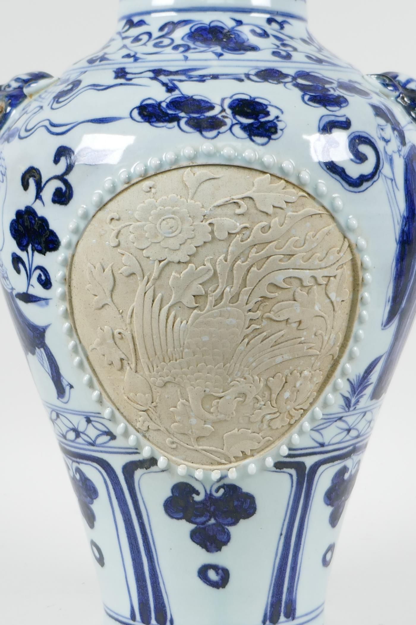 A Chinese blue and white porcelain vase with two lion mask handles, chased decorative panels - Image 2 of 8