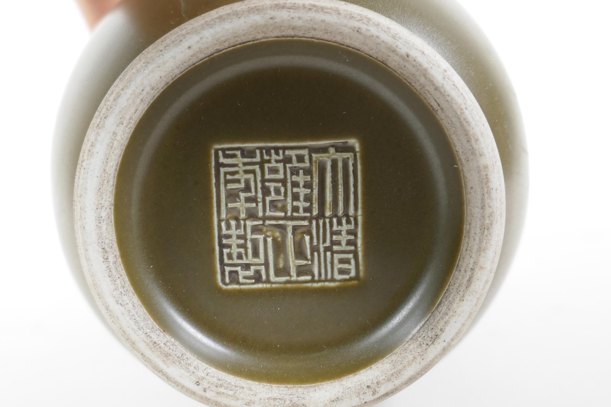 "A Chinese tea dust glazed porcelain Rouleau vase, impressed seal mark to base, 9½"" high - Image 3 of 3"