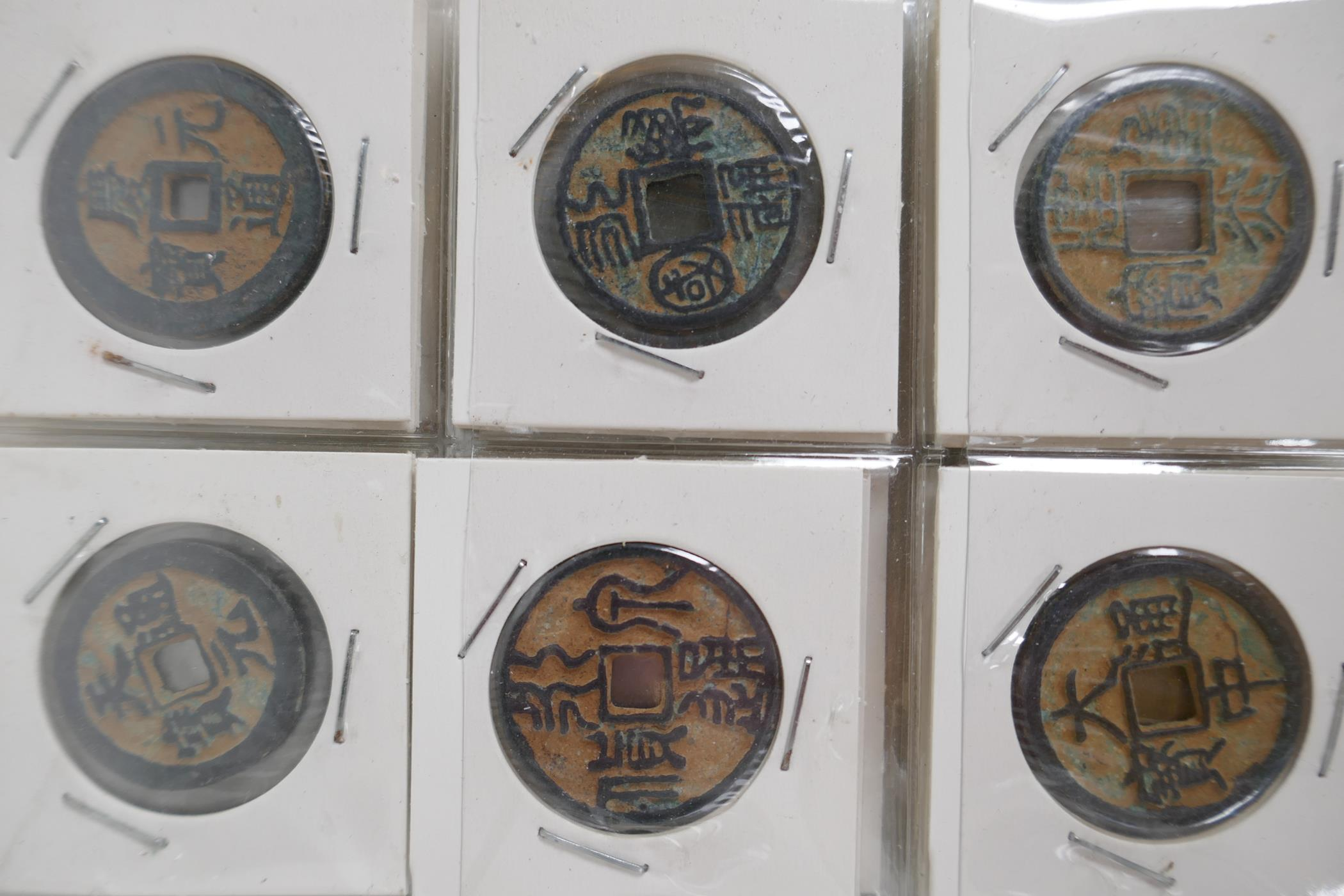 A small album containing 30 replica Chinese coins - Image 2 of 6