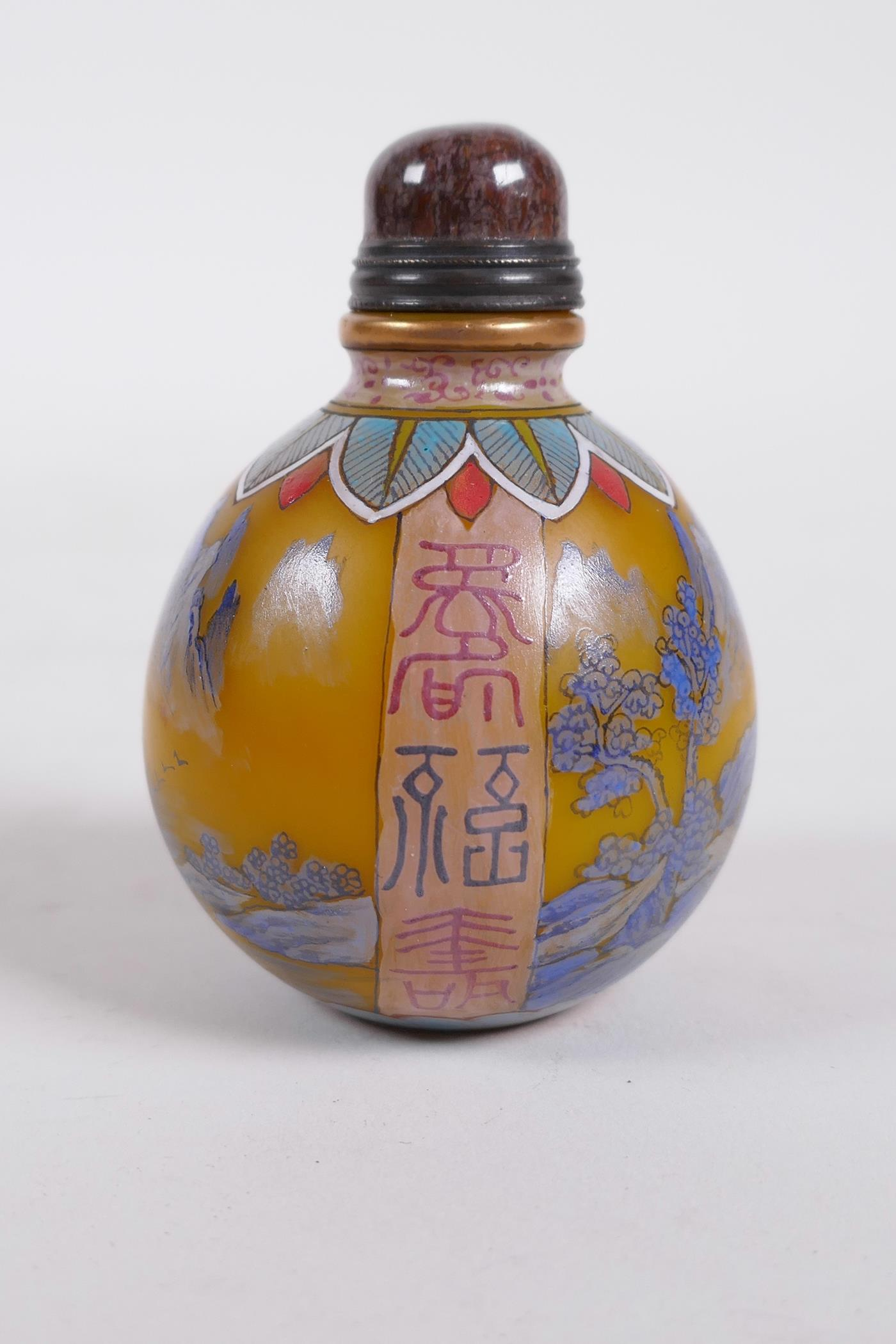 A yellow Peking glass snuff bottle decorated with a blue enamel riverside landscape, 4 character - Image 4 of 5