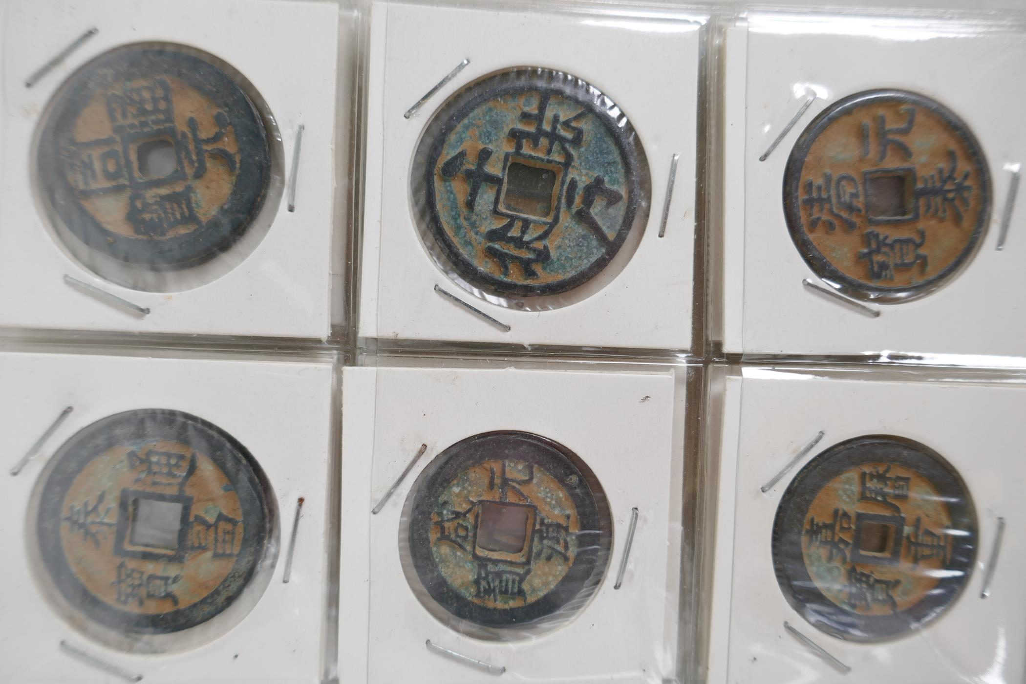 A small album containing 30 replica Chinese coins - Image 3 of 6