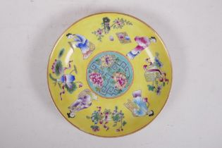 A Chinese polychrome porcelain cabinet dish with enamel decoration of women of leisure, seal mark to