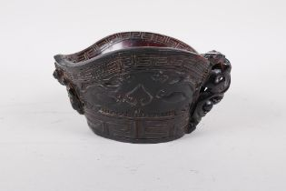 """A Chinese faux horn libation cup with carved kylin decoration, mark to base, 3"""" high"""
