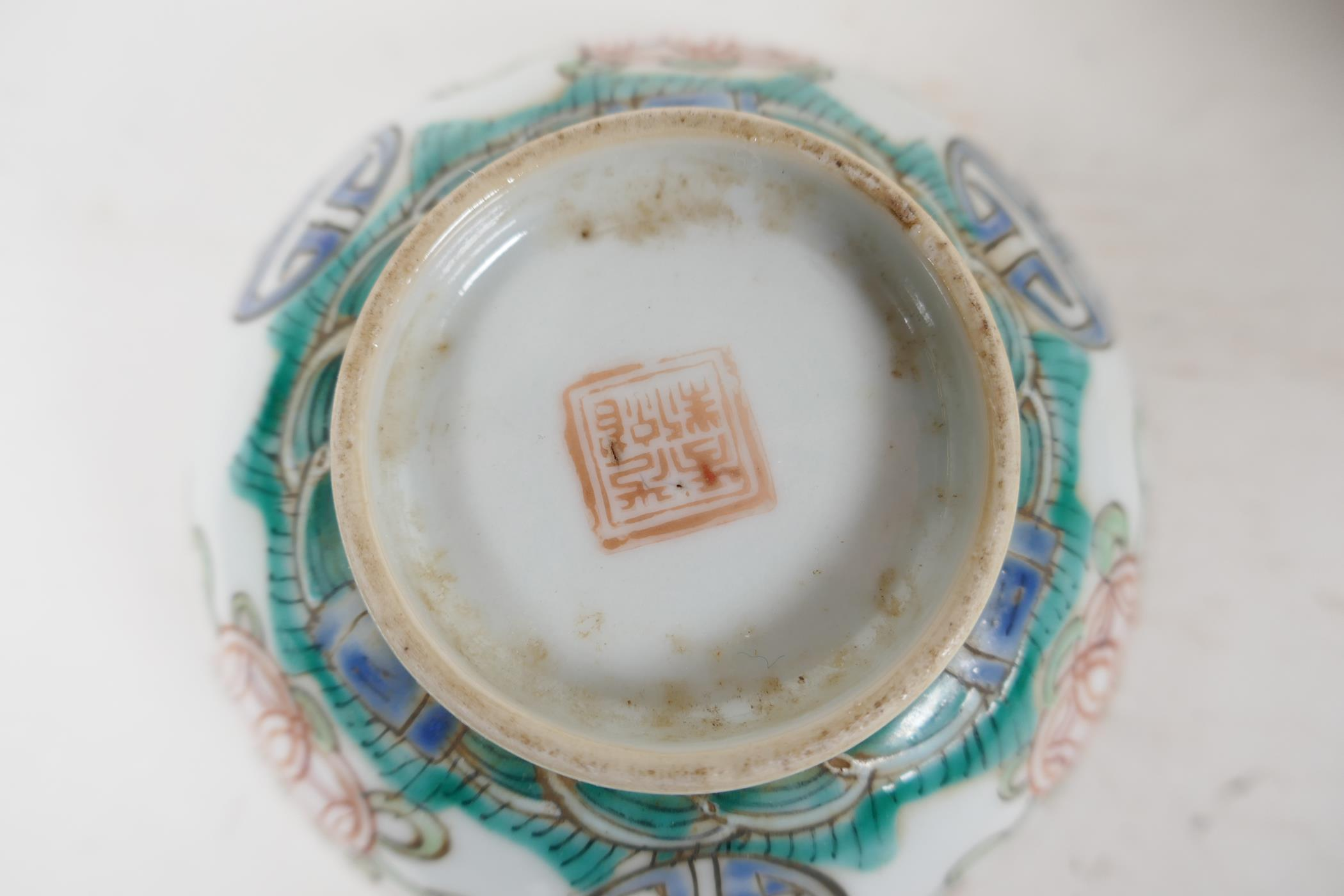 Six assorted Chinese republic period porcelain tea bowls with famille rose and vert enamel - Image 4 of 7