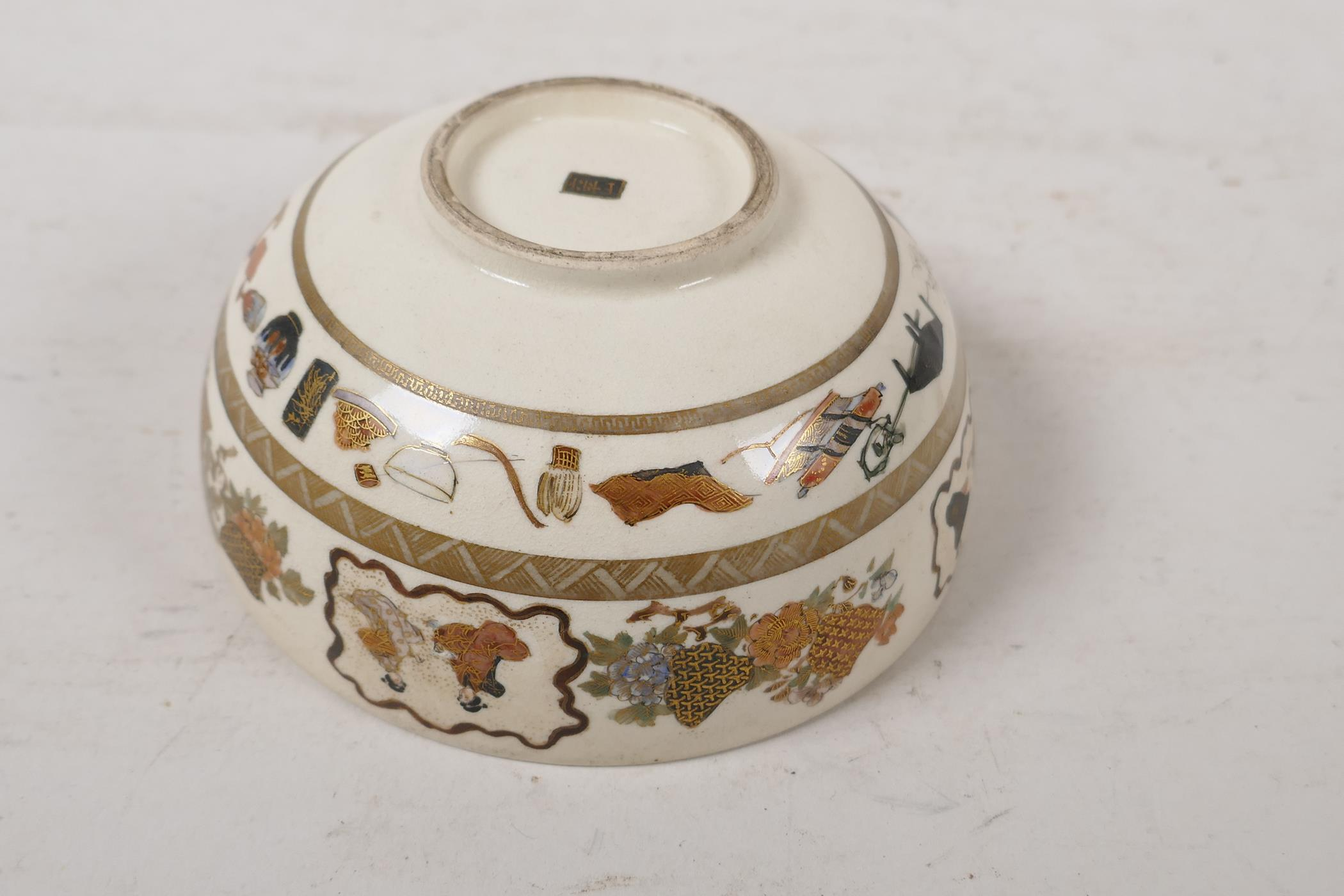 A Japanese meiji period satsuma bowl, decorated with children to the interior, the exterior with - Image 7 of 8