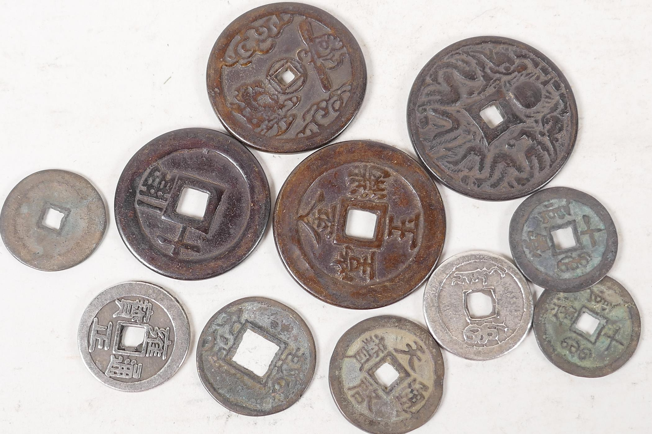 A collection of various Chinese coins