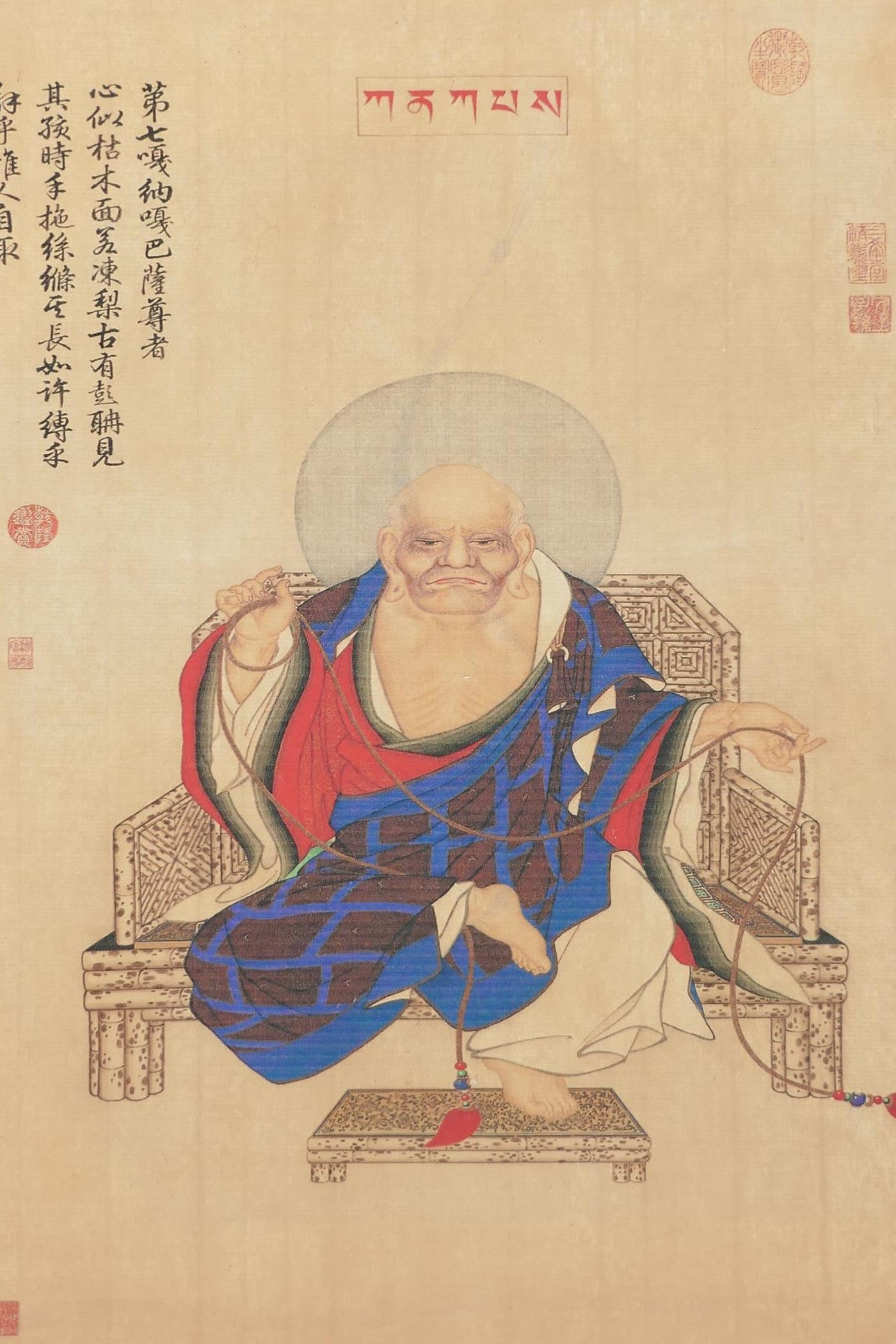 """A set of six Chinese prints depicting venerated wise men, 8"""" x 11"""" - Image 5 of 7"""