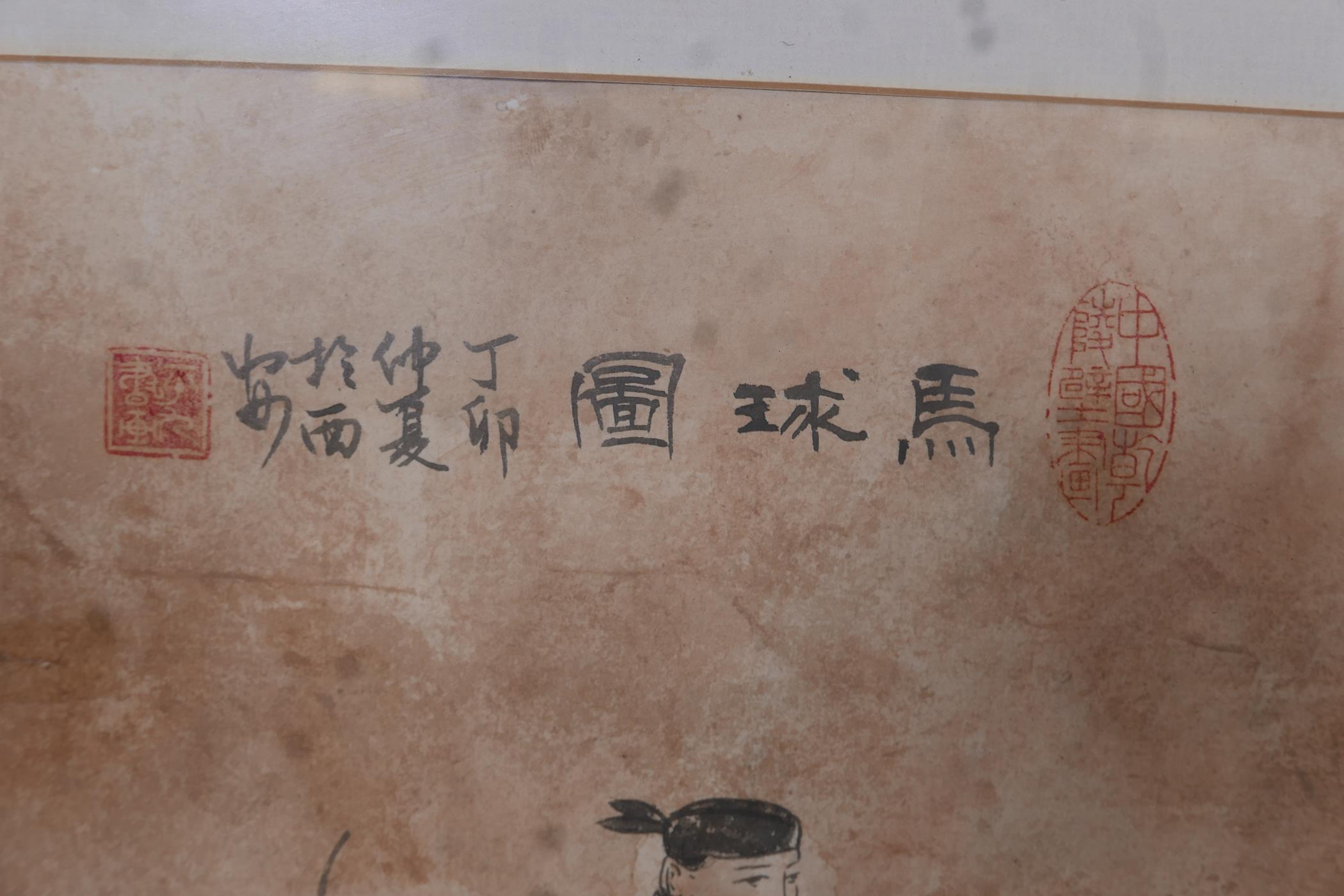 """Chinese watercolour depicting polo players, with inscriptions and seal marks, 26"""" x 17"""" - Image 3 of 6"""