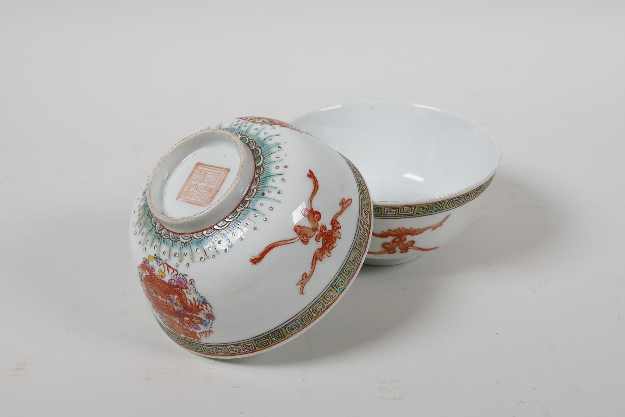 A pair of Chinese polychrome porcelain rice bowls decorated with auspicious items and dragons, - Image 3 of 4