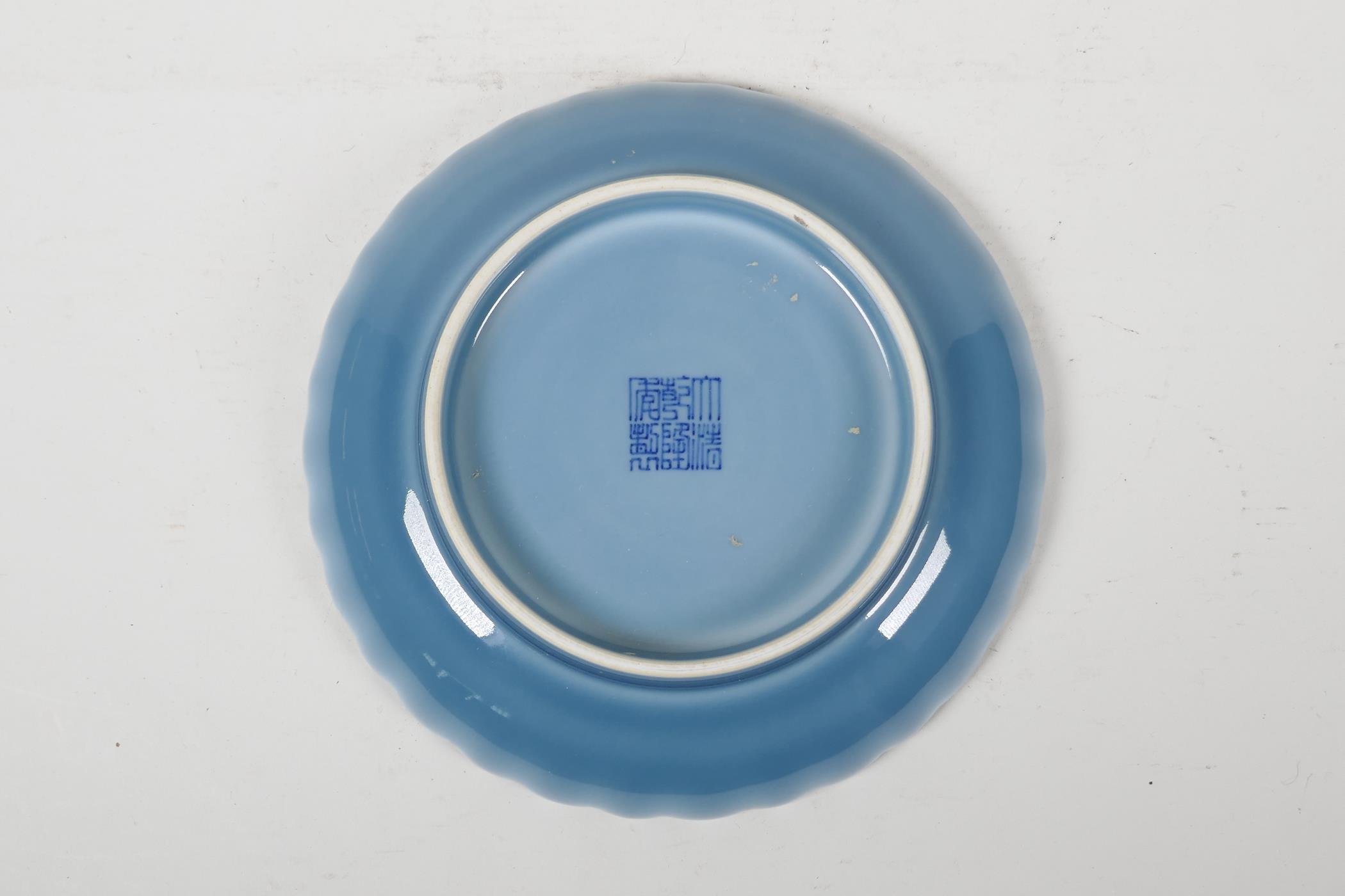 "A Chinese blue glazed porcelain flower shaped dish, seal mark to base, 8"" - Image 3 of 4"