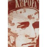 A limited edition sepia etching, Abpopa (Aurora), head of a sailor, pencil signed indistinctly,