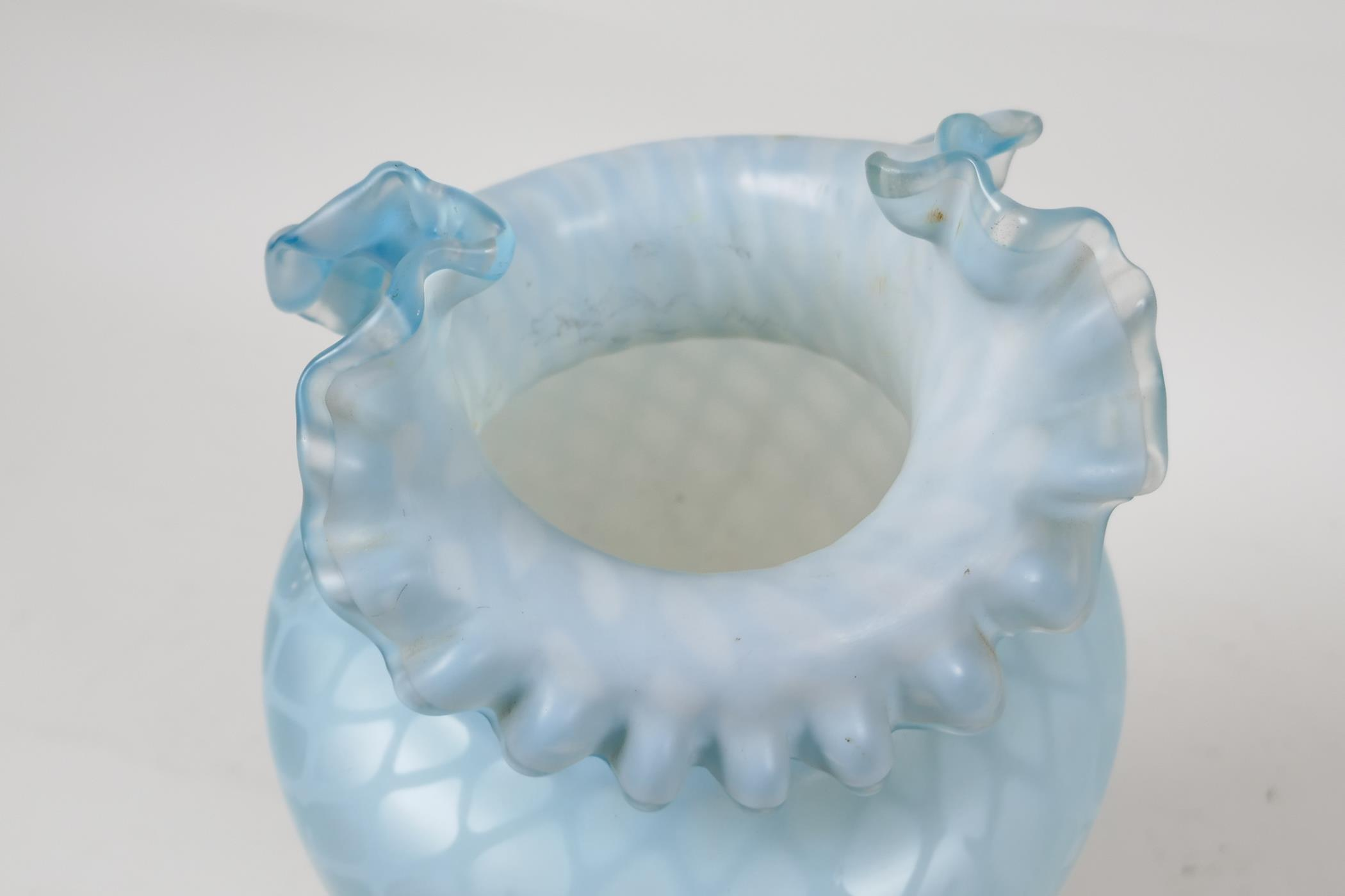 """A satin glass vase with lattice design, 11"""" high - Image 4 of 5"""