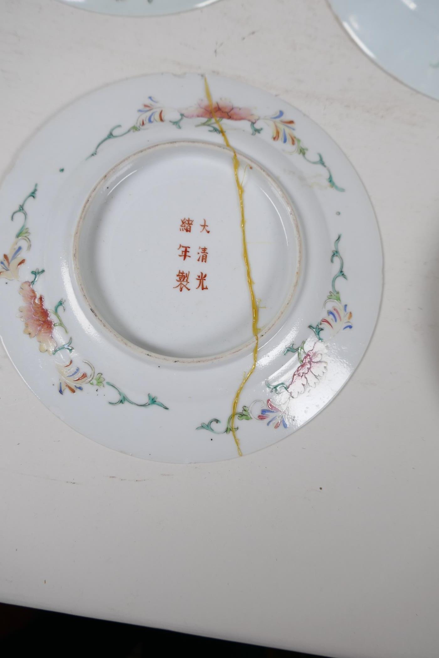 """Four late C19th Chinese porcelain plates decorated with symbols, on a yellow ground, 7"""" diameter, - Image 7 of 7"""