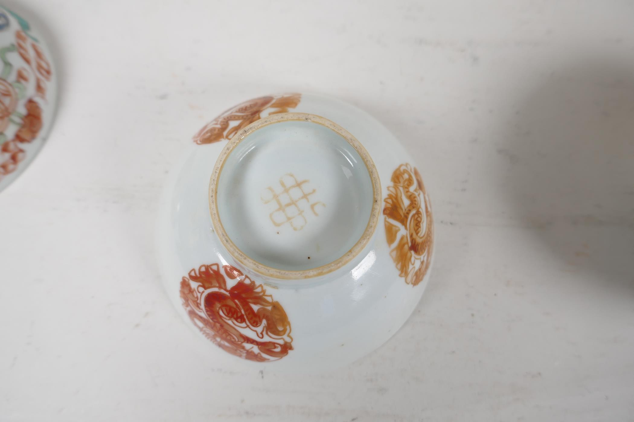 Six assorted Chinese republic period porcelain tea bowls with famille rose and vert enamel - Image 5 of 7
