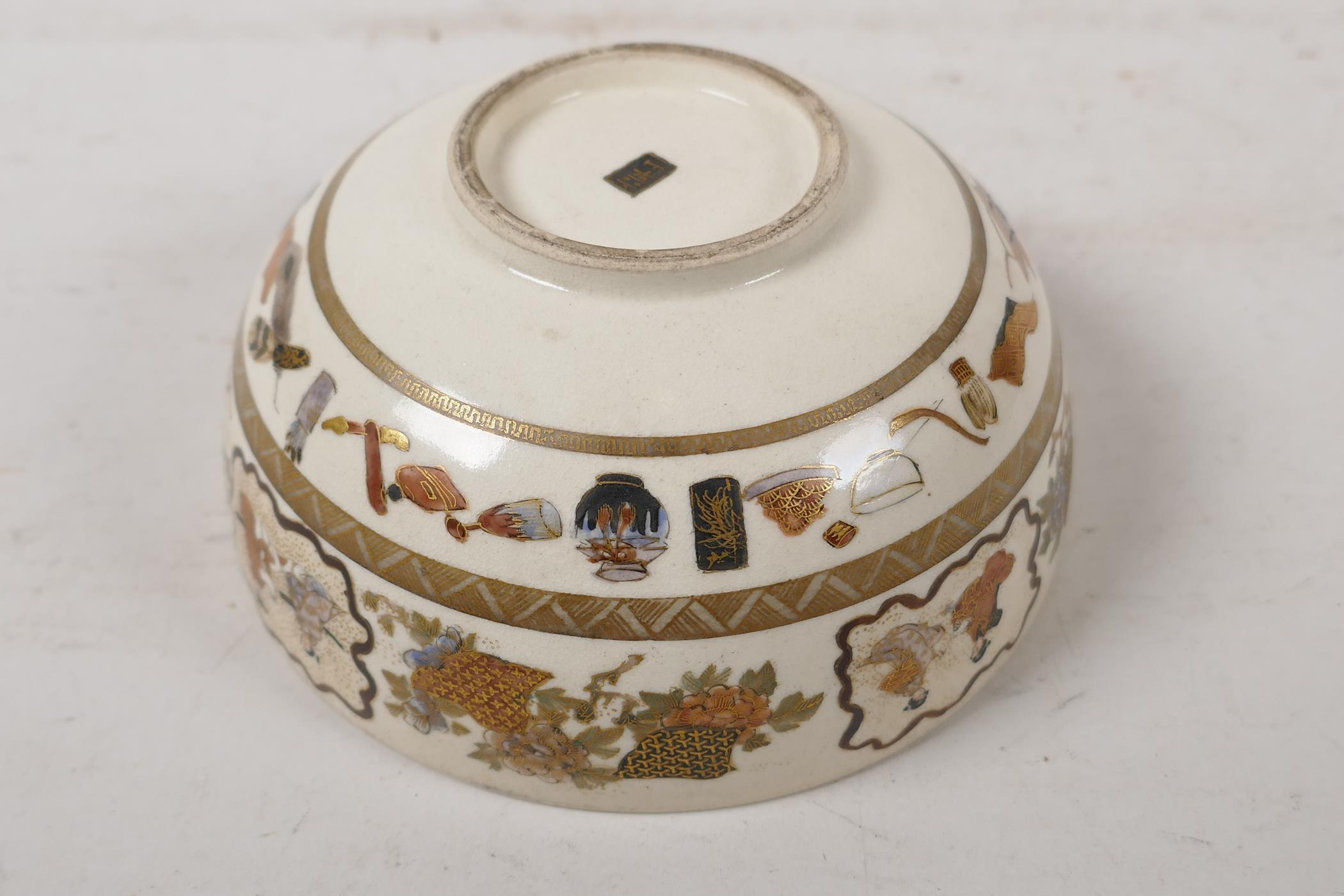 A Japanese meiji period satsuma bowl, decorated with children to the interior, the exterior with - Image 6 of 8