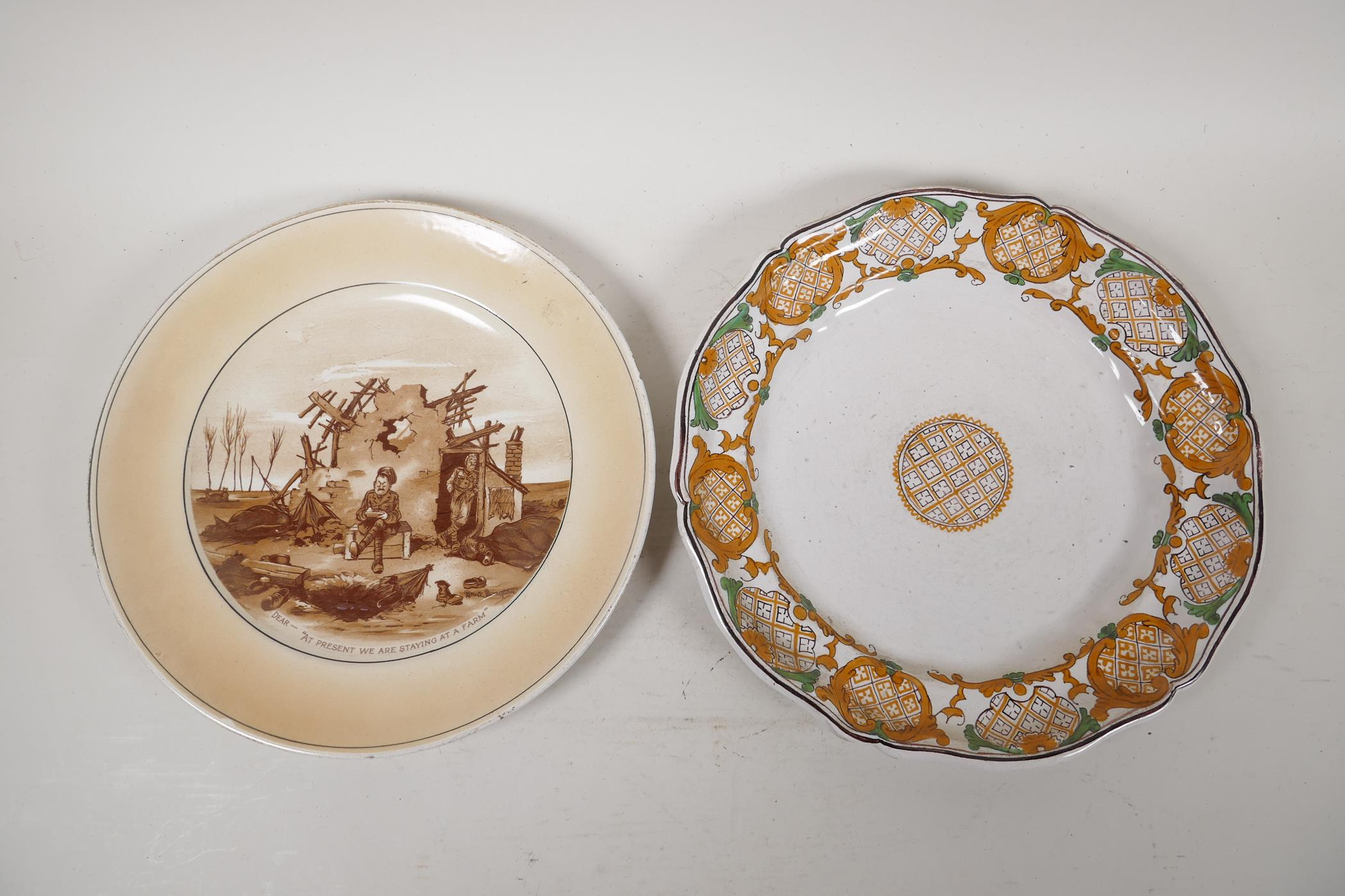 """A late C18th/early C19th Fayence plate with a geometric design, 9½"""" diameter, together with a"""