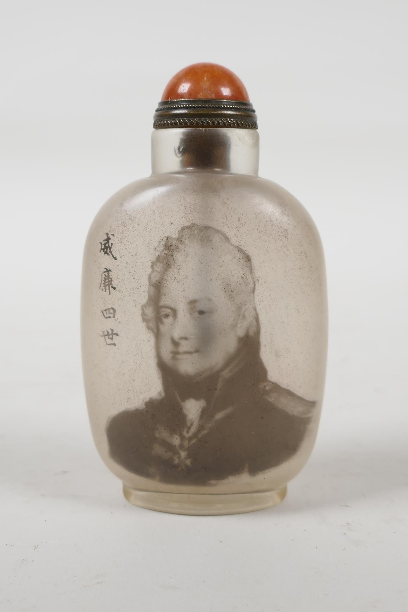 """A Chinese reverse decorated glass snuff bottle depicting George III, inscription verso, 3½"""" high"""