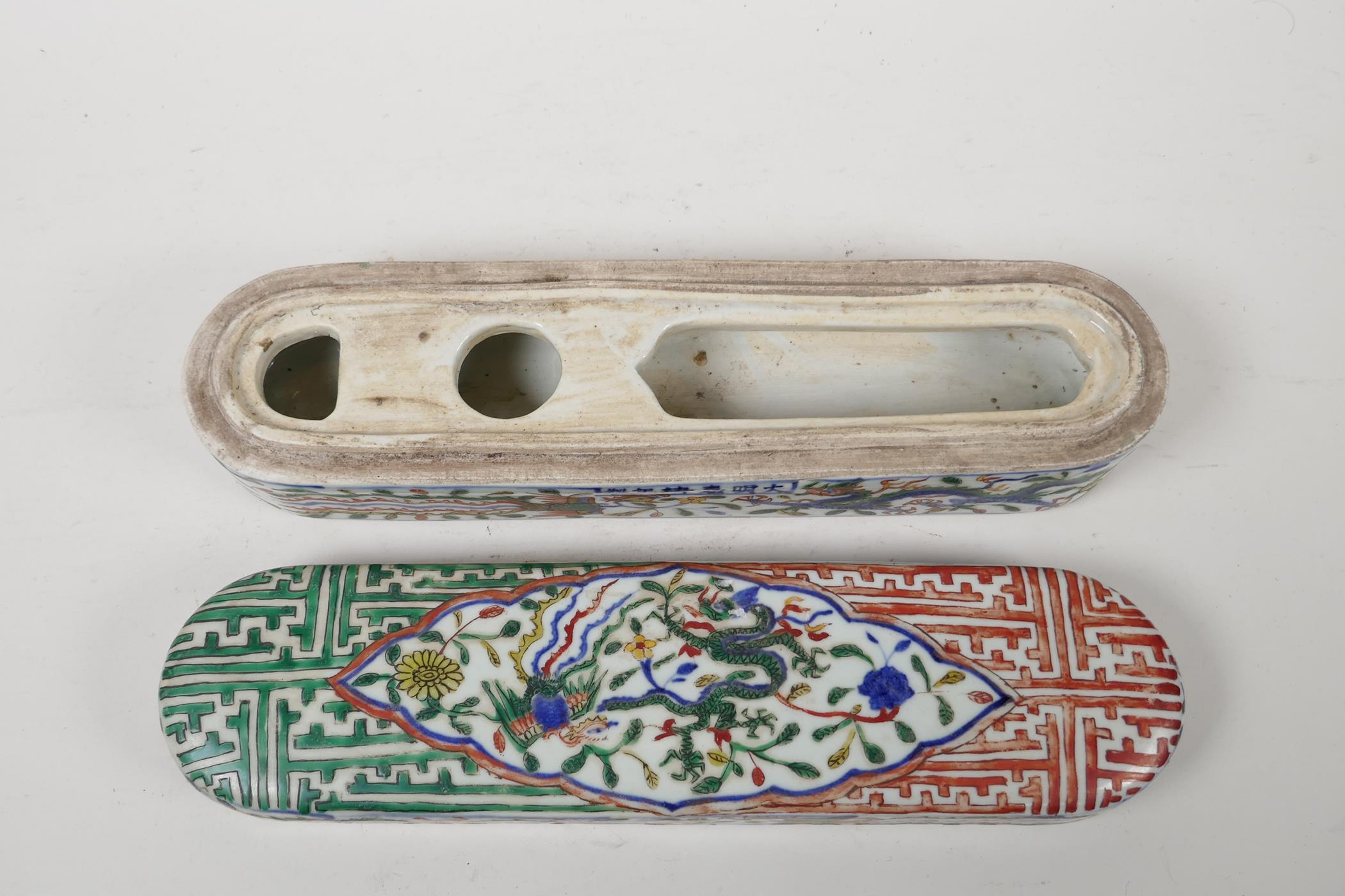 A wucai porcelain scribes box with dragon and phoenix decoration, six character mark to side, - Image 3 of 5
