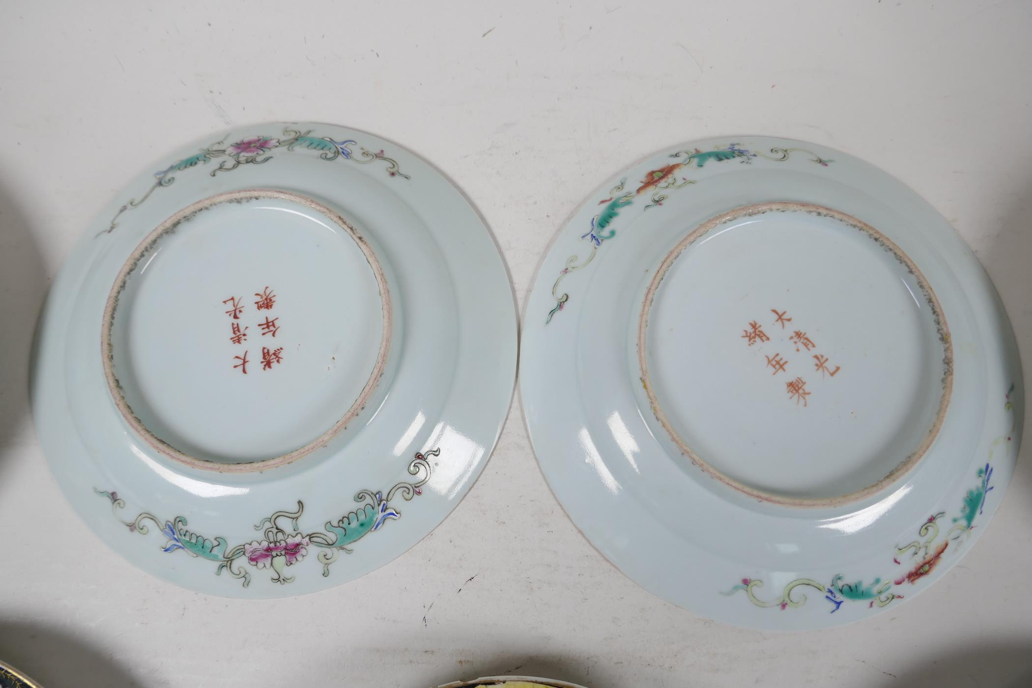 """Four late C19th Chinese porcelain plates decorated with symbols, on a yellow ground, 7"""" diameter, - Image 4 of 7"""