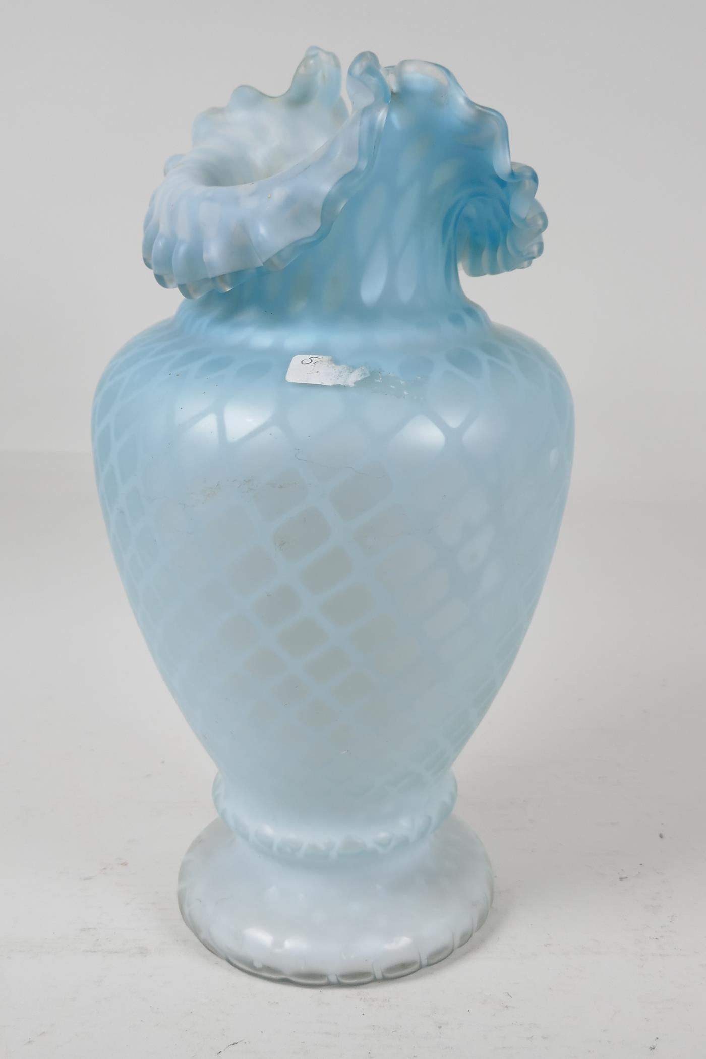 """A satin glass vase with lattice design, 11"""" high - Image 2 of 5"""