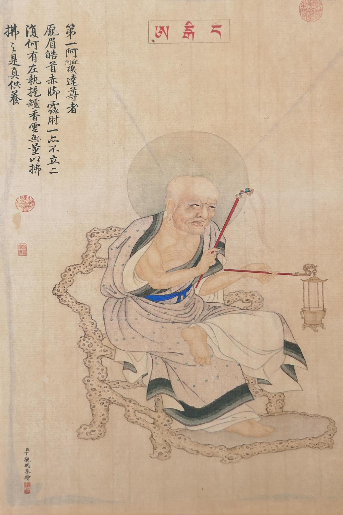 """A set of six Chinese prints depicting venerated wise men, 8"""" x 11"""" - Image 6 of 7"""